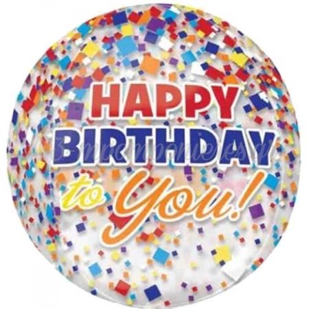 Μπαλονι Foil Γενεθλιων «Happy Birthday To You» Orbz Με Confetti 40Cm – ΚΩΔ.:530675-Bb