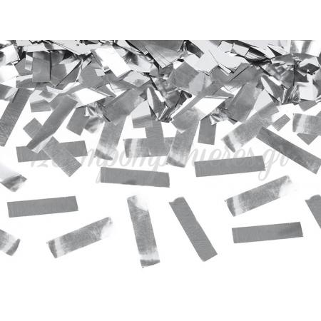 ΚΑΝΟΝΑΚΙ ΚΟΝΦΕΤΙ ΜΕΤΑΛΛΙΚΟ ΑΣΗΜΙ 60CM - ΚΩΔ:TUKM60-018-BB