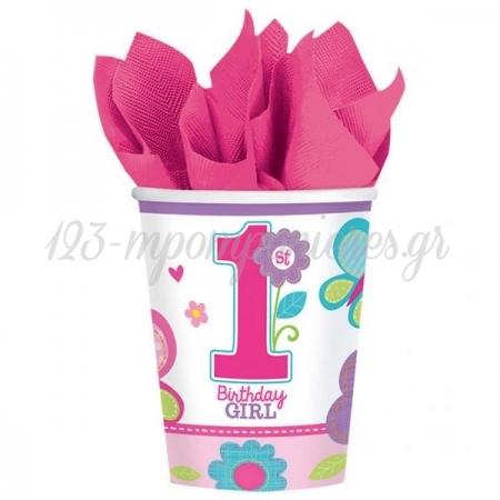 ΧΑΡΤΙΝΑ ΠΟΤΗΡΙΑ SWEET BIRTHDAY GIRL - ΚΩΔ:998109-BB