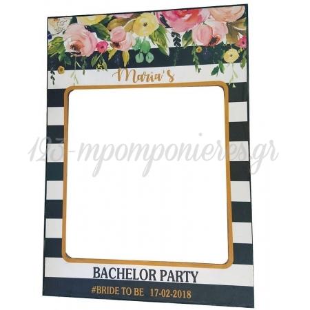 Ξυλινη Κορνιζα Για Photobooth Στο Bachelor Party 50X70Cm - ΚΩΔ:D1413-3-Bb