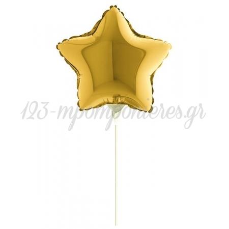 """ΜΠΑΛΟΝΙ FOIL 5""""(12cm) MINI SHAPE ΑΣΤΕΡΙ ΧΡΥΣΟ – ΚΩΔ.:207128-GOLD-BB"""