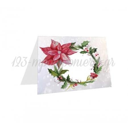 ΚΑΡΤΕΛΑΚΙΑ ΘΕΣΕΩΝ MERRY CHRISTMAS - ΚΩΔ:D1412-1-BB