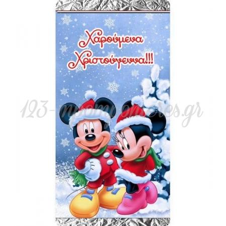 Χριστουγεννιατικη Σοκολατα Mickey & Minnie Χιονι - ΚΩΔ:Xs1501-14-Bb