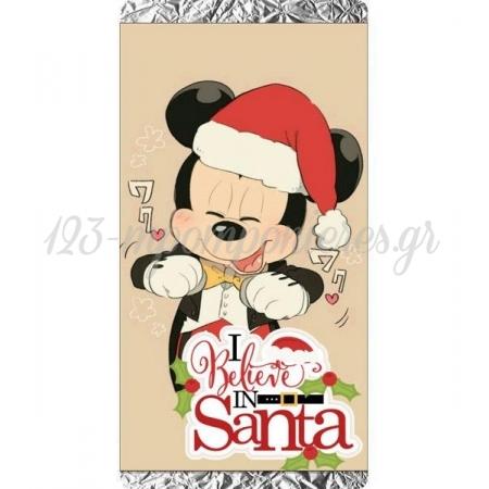 Χριστουγεννιατικη Σοκολατα Mickey Believe In Santa - ΚΩΔ:Xs1501-6-Bb