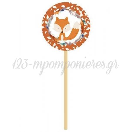 Στικακι Cupcake Woodland - ΚΩΔ:553130-11-Bb