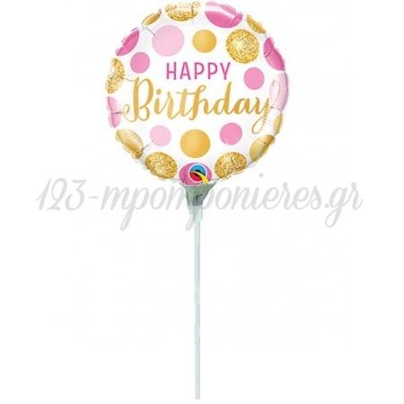 ΜΠΑΛΟΝΙ FOIL 23cm MINI SHAPE «Happy Birthday» ΡΟΖ ΚΑΙ ΧΡΥΣΑ ΠΟΥΑ – ΚΩΔ.:58417-BB
