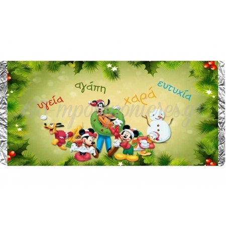 Χριστουγεννιατικη Σοκολατα Mickey Mouse & Φιλοι - ΚΩΔ:Xs1501-50-Bb