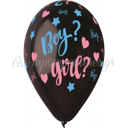 """ΤΥΠΩΜΕΝΑ ΜΑΥΡΑ ΜΠΑΛΟΝΙΑ LATEX BOY OR GIRL 13"""" (33cm) – ΚΩΔ.:13613298-BB"""
