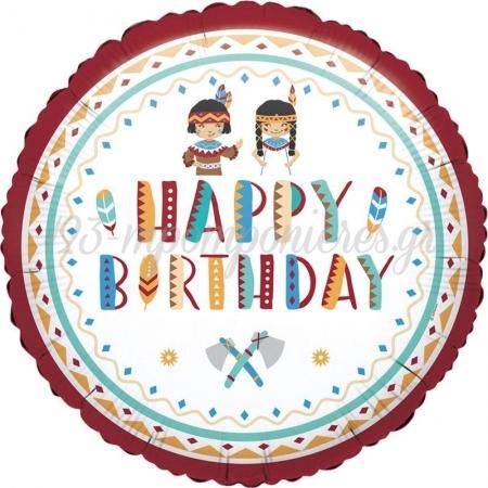 ΜΠΑΛΟΝΙ FOIL ΓΕΝΕΘΛΙΩΝ «Happy Birthday» ΙΝΔΙΑΝΟΙ 45cm – ΚΩΔ.:539249-BB