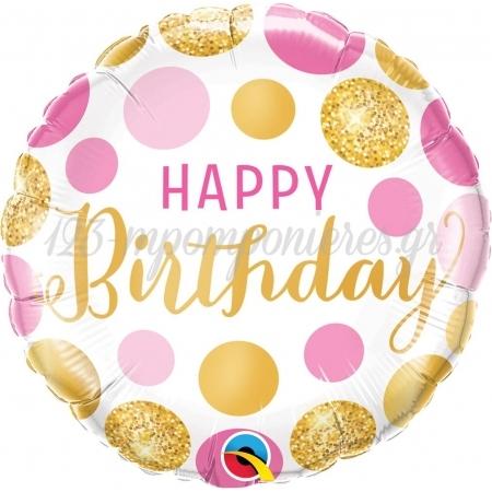 Μπαλονι Foil Super Shape 45Cm «Happy Birthday» Ροζ-Χρυσο Πουα – ΚΩΔ.:49164-Bb