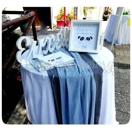 Στολισμος Γαμοβαπτισης Με Θεμα Το Panda - Αγ. Αθανασιος Ευοσμου - ΚΩΔ:Panda-0106