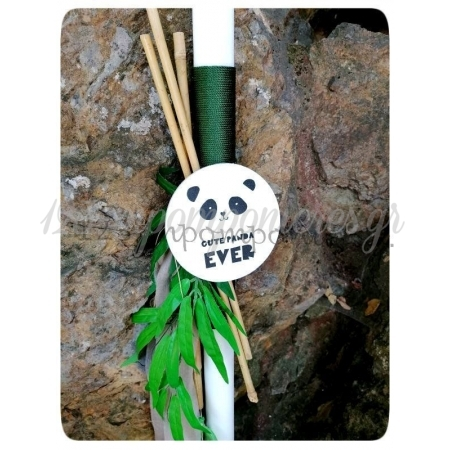 ΣΤΟΛΙΣΜΟΣ ΓΑΜΟΒΑΠΤΙΣΗΣ ΜΕ ΘΕΜΑ ΤΟ PANDA - ΠΑΡΕΚΚΛΗΣΙ ΑΓ. ΠΑΡΑΣΚΕΥΗΣ - ΠΑΛΑΙΟΚΑΣΤΡΟ - ΚΩΔ:PANDA-2408