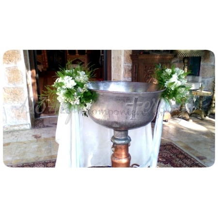 Ανθοστολισμος Κολυμπηθρας Βαπτισης Με Μπουκετα Με Αλστρομεριες Και Χρυσανθεμα - ΚΩΔ.:Pnd-1509-Kl