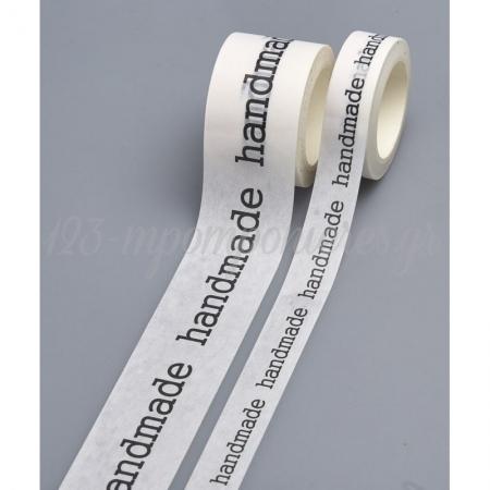 ΑΥΤΟΚΟΛΛΗΤΗ ΚΟΡΔΕΛΑ ΤΥΠΩΜΑ HANDMADE 1.5cm X 10m - ΚΩΔ:WT13-1-NU