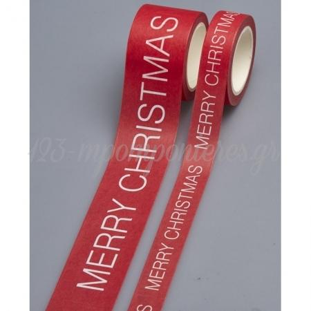 Αυτοκολλητη Κορδελα Τυπωμα Merry Christmas 1.5Cm X 10M - ΚΩΔ:Wt25-1-Nu