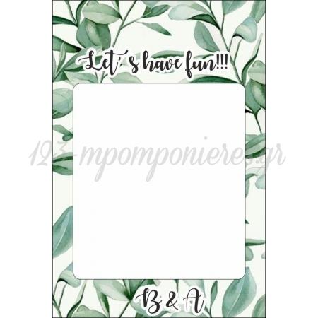 Καδρο Photo Booth Γαμου Φυλλα - ΚΩΔ:D16001-93-Bb