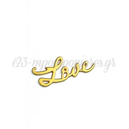 Ανοιχτηρι Μεταλλικο Love - ΚΩΔ:203-9516-Mpu