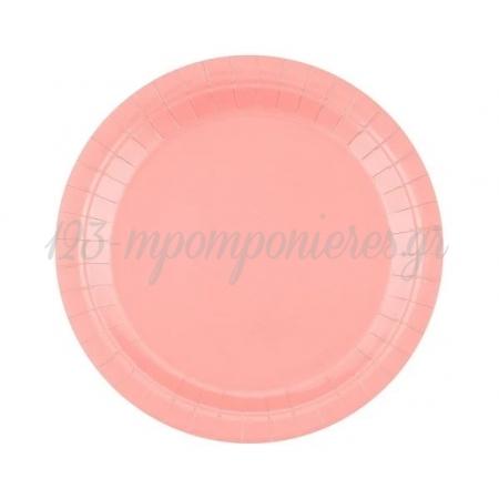 Πιατα Γλυκου Απαλο Ροζ - ΚΩΔ:Gj-T7Jr-Bb