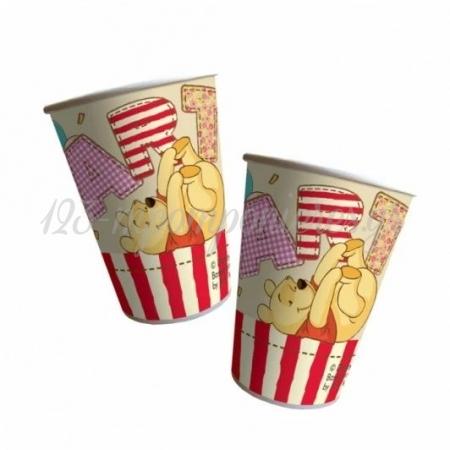 Χαρτινα Ποτηρια Winnie The Pooh Alphabet - ΚΩΔ:80498-Bb