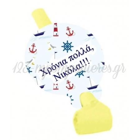 ΚΑΡΑΜΟΥΖΑ ΝΑΥΤΙΚΟ - ΚΩΔ:P25944-22-BB
