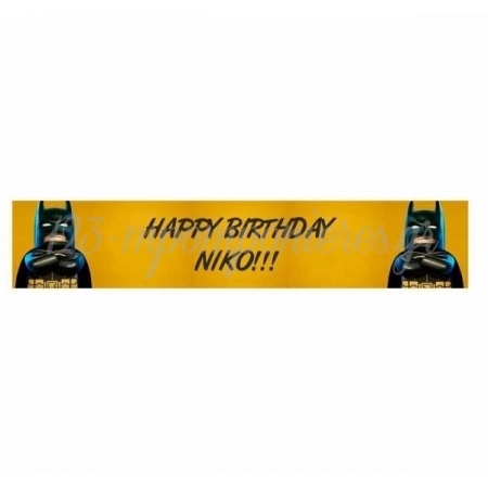 Runner Τραπεζιου Lego Batman - ΚΩΔ:P25914-10-Bb