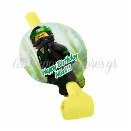 Καραμουζα Lego Ninjago - ΚΩΔ:P25944-25-Bb