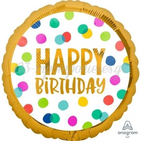Μπαλονι Foil 17''(43Cm) Happy Birthday Dots - ΚΩΔ:541001-Bb