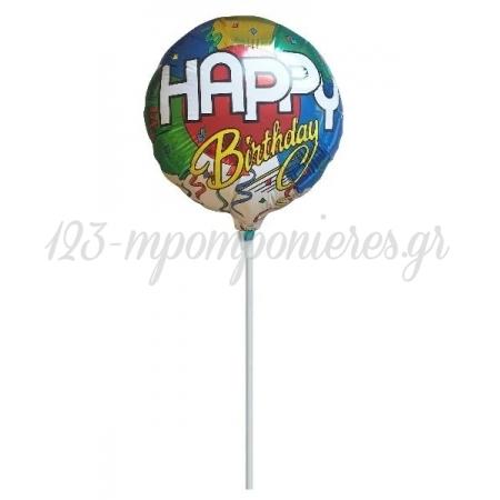 """ΜΠΑΛΟΝΙ FOIL 9""""(23cm) MINI SHAPE HAPPY BIRTHDAY BALLOONS - ΚΩΔ:3079-BB"""
