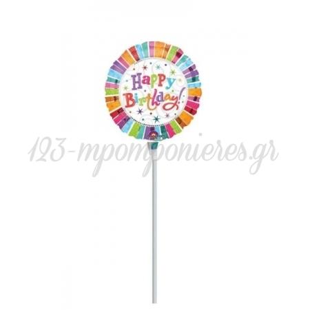 """ΜΠΑΛΟΝΙ FOIL 5""""(13cm) MINI SHAPE HAPPY BIRTHDAY RADIANT - ΚΩΔ:514234-BB"""