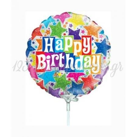 ΜΠΑΛΟΝΙ FOIL 9''(23cm) MINI SHAPE HAPPY BIRTHDAY ΑΣΤΕΡΙΑ - ΚΩΔ:82594-BB
