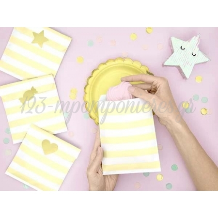 Σακουλιτσες Για Δωρακια Ριγε Κιτρινες - ΚΩΔ:Tnsp5-084J-Bb