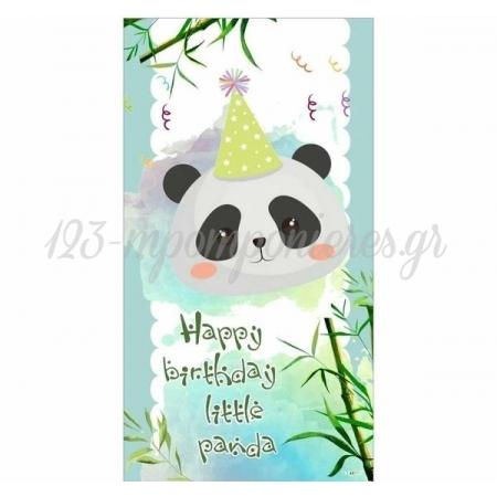 Αφισα Happy Birthday Little Panda 1.30M - ΚΩΔ:5531127-31-Bb