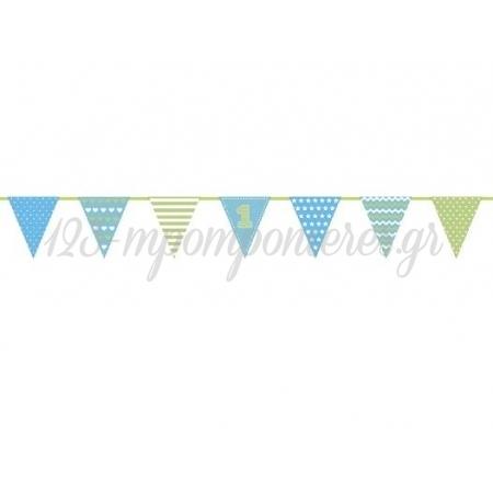 Σημαιακια 1St Birthday Γαλαζιο 135Cm - ΚΩΔ:Flg2-B-Bb