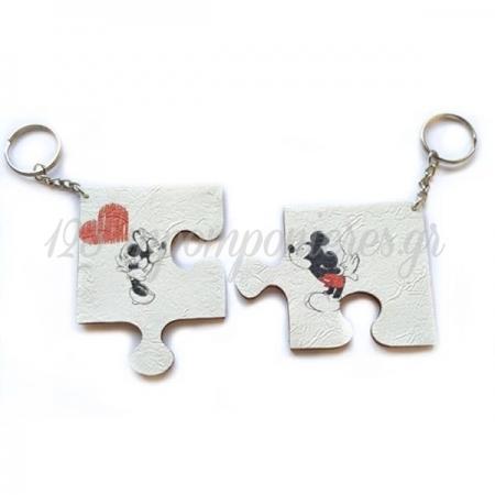 Μπρελοκ Παζλ Mickey & Minnie In Love - ΚΩΔ:D1801-63-Bb