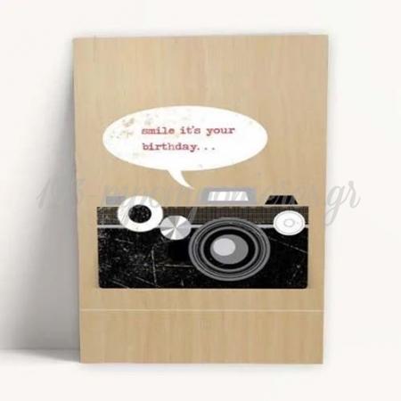 ΚΑΡΤΑ ΓΕΝΕΘΛΙΩΝ SMILE IT'S YOUR BIRTHDAY - ΚΩΔ:XK14001K-58-BB