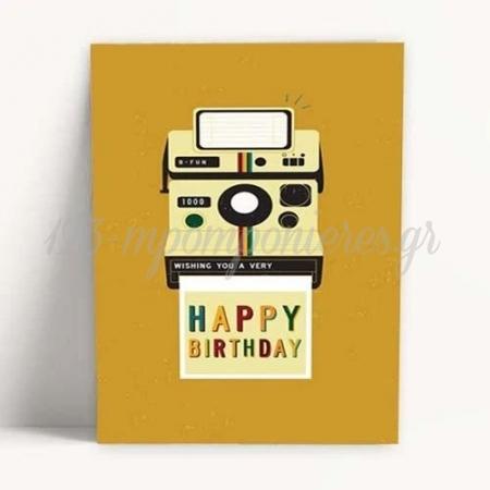 ΚΑΡΤΑ ΓΕΝΕΘΛΙΩΝ POLAROID HAPPY BIRTHDAY - ΚΩΔ:XK14001K-59-BB