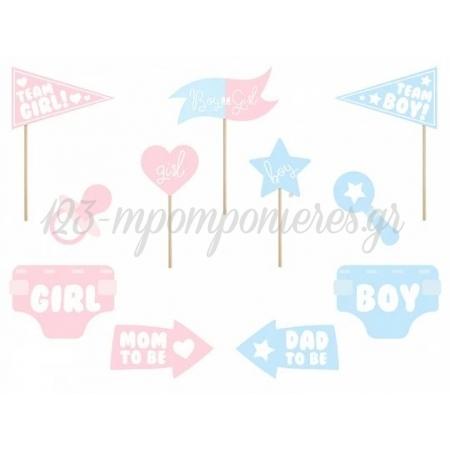 Στικακια Photobooth Gender Reaveal - ΚΩΔ:Knp29-Bb