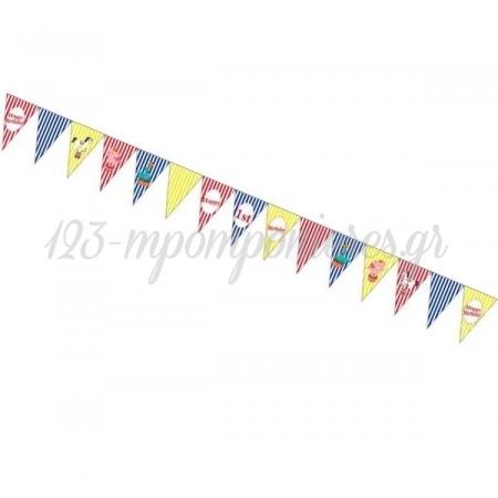 Διακοσμητικα Σημαιακια 1St Birthday Τσιρκο 2.7M - ΚΩΔ:P25920-2-Bb