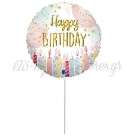 """ΜΠΑΛΟΝΙ FOIL 9""""(25cm) MINI SHAPE HAPPY BIRTHDAY ΜΕ ΚΕΡΙΑ - ΚΩΔ:G69002-BB"""