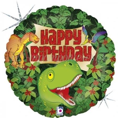 """Μπαλονι Foil 18""""(46Cm) Happy Birthday Δεινοσαυρος - ΚΩΔ:86747-Bb"""