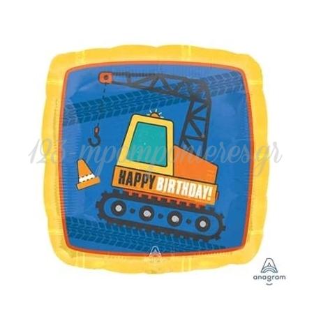 Μπαλονι Foil 18''(45Cm) Construction Happy Birthday - ΚΩΔ:542401-Bb