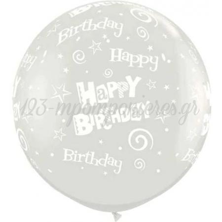 ΜΠΑΛΟΝΙ ΛΑΤΕΞ 91.5cm ΔΙΑΦΑΝΟ HAPPY BIRTHDAY - ΚΩΔ:28180-BB
