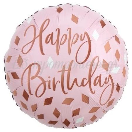 """Μπαλονι Foil 17""""(43Cm) Blush Birthday – ΚΩΔ.:542116-Bb"""