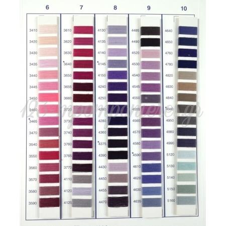 Λινατσα Α'Α'A' Ποιοτητας Με Χρωματιστο Γαζι 17X17Cm ΚΩΔ:17X17-Aaa-Asl