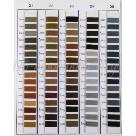 Λινατσα Α'Α' Ποιοτητας 54/10 Με Χρωματιστο Γαζι 17X17Cm ΚΩΔ:17X17-B-Asl