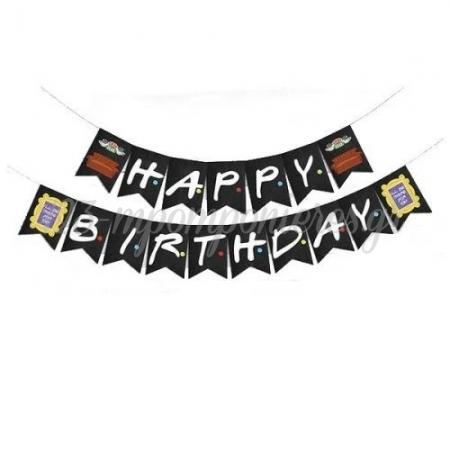 ΣΗΜΑΙΑΚΙΑ HAPPY BIRTHDAY ΤΑ ΦΙΛΑΡΑΚΙΑ - ΚΩΔ:P25965-27-BB