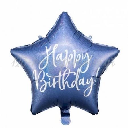 ΜΠΑΛΟΝΙ FOIL 16''(40cm) HAPPY BIRTHDAY NAVY ΑΣΤΕΡΙ - ΚΩΔ:FB93-074-BB