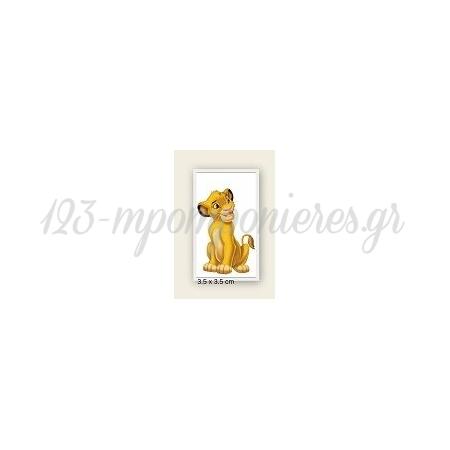 Ξυλινο Λιονταρινα Με Laser Cut Κοπη Περιμετρικα 3.5Χ3.5Cm - ΚΩΔ:Mpoae18-2-3-Al