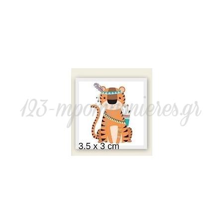 Ξυλινο Τιγρακι Boho Με Laser Cut Κοπη Περιμετρικα 3.5Χ3Cm - ΚΩΔ:Mpoae79-3-Al