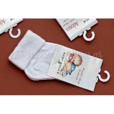 Καλτσακια Βρεφικα Εως 6 Μηνων - Ζευγαρι - ΚΩΔ:250-Ad